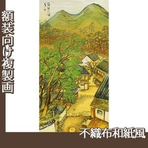 竹久夢二「筑波山図」【複製画:不織布和紙風】
