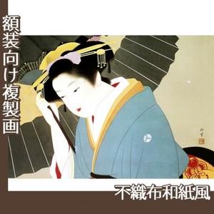 上村松園「雪」【複製画:不織布和紙風】
