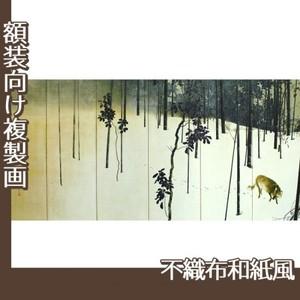 木島桜谷「寒月(左)」【複製画:不織布和紙風】