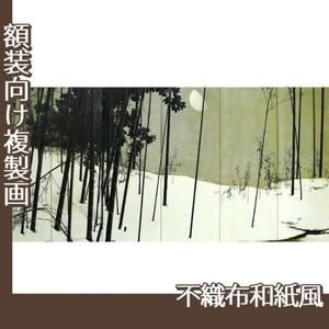 木島桜谷「寒月(右)」【複製画:不織布和紙風】