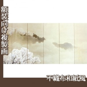 木島桜谷「小雨ふる吉野(右)」【複製画:不織布和紙風】