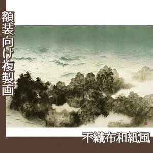横山大観「南溟の夜」【窓飾り:不織布フラット100g】