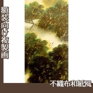 横山大観「訪友」【複製画:不織布和紙風】