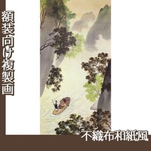 横山大観「漁翁」【複製画:不織布和紙風】