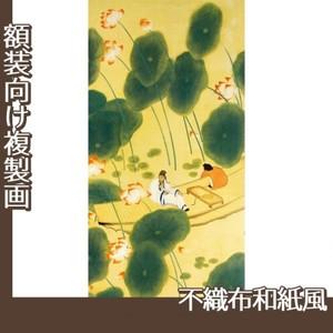 横山大観「周茂叔」【複製画:不織布和紙風】