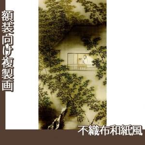 横山大観「山窓無月」【複製画:不織布和紙風】