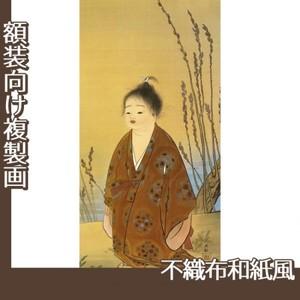 横山大観「無我」【複製画:不織布和紙風】