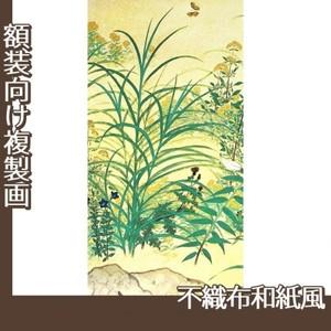 横山大観「野の花1」【複製画:不織布和紙風】