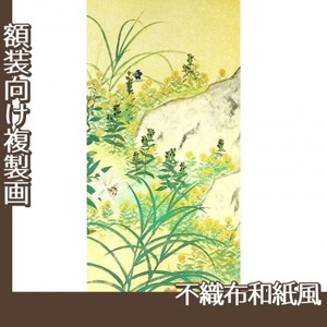 横山大観「野の花2」【複製画:不織布和紙風】