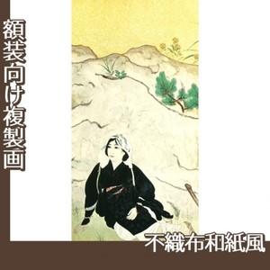横山大観「野の花3」【複製画:不織布和紙風】