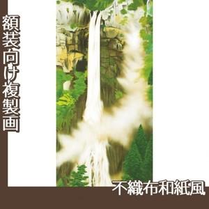 小林柯白「那智滝」【複製画:不織布和紙風】