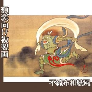 酒井抱一「風神図」【複製画:不織布和紙風】