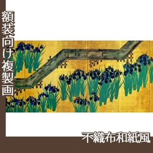 酒井抱一「八橋図屏風(左隻)」【複製画:不織布和紙風】