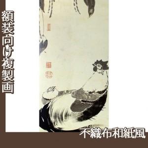 伊藤若冲「豆下双鶏図(双幅)」【複製画:不織布和紙風】