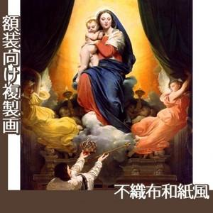 アングル「ルイ13世の誓願」【複製画:不織布和紙風】