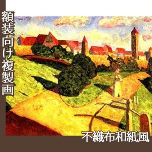 カンディンスキー「古い都市2」【複製画:不織布和紙風】