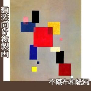 カンディンスキー「13の四角形」【複製画:不織布和紙風】