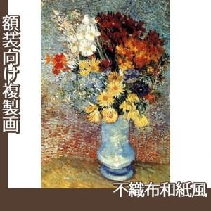 ゴッホ「マーガレットとアネモネの花」【複製画:不織布和紙風】