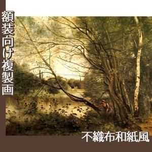 コロー「ヴィルーダヴレーの池」【複製画:不織布和紙風】