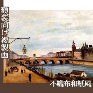 コロー「両替橋と裁判所」【複製画:不織布和紙風】