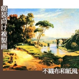 コロー「ナルニの橋」【複製画:不織布和紙風】