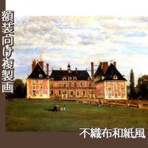 コロー「ロニーのベリー公爵夫人の城」【複製画:不織布和紙風】
