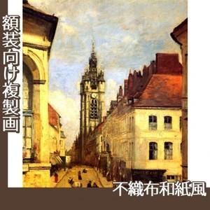 コロー「ドゥエーの鐘楼」【複製画:不織布和紙風】
