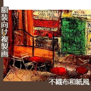 佐伯祐三「テラスの広告」【複製画:不織布和紙風】