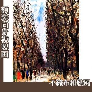佐伯祐三「リュクサンブールの木立」【複製画:不織布和紙風】