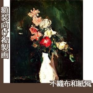 佐伯祐三「薔薇」【複製画:不織布和紙風】
