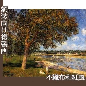 シスレー「トメリの草原のくるみの木」【複製画:不織布和紙風】