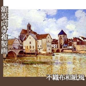 シスレー「モレの橋」【複製画:不織布和紙風】