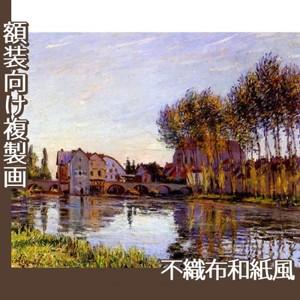 シスレー「秋のモレの橋」【複製画:不織布和紙風】