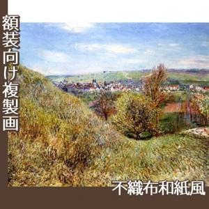 シスレー「春のモレの丘にて、朝」【複製画:不織布和紙風】