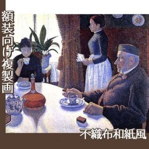 シニャック「朝食」【複製画:不織布和紙風】