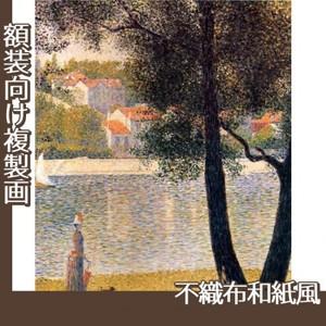 スーラ「クールブヴォワ付近のセーヌ河」【複製画:不織布和紙風】