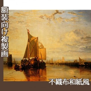 ターナー「風を待つ郵便船」【複製画:不織布和紙風】