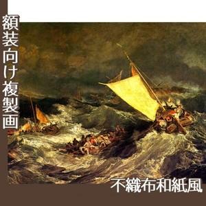 ターナー「難破船:乗組員の救助に努める漁船」【複製画:不織布和紙風】