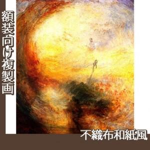 ターナー「光と色彩(ゲーテの色彩理論)洪水のあとの朝」【複製画:不織布和紙風】