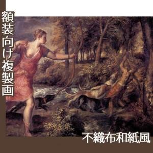 ティツアーノ「アクタイオンの死」【複製画:不織布和紙風】