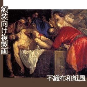 ティツアーノ「キリストの埋葬」【複製画:不織布和紙風】