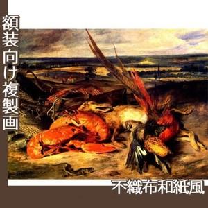 ドラクロワ「大海老のある静物」【複製画:不織布和紙風】