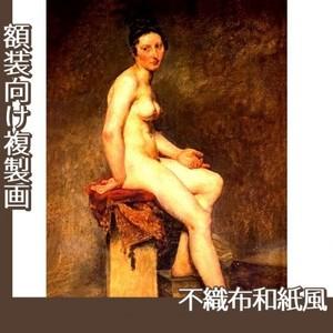 ドラクロワ「坐る裸婦・ローズ嬢」【複製画:不織布和紙風】