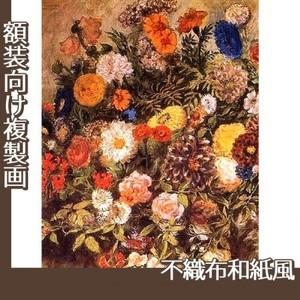 ドラクロワ「花」【複製画:不織布和紙風】