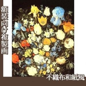 ブリューゲル「アイリスのある花束」【複製画:不織布和紙風】