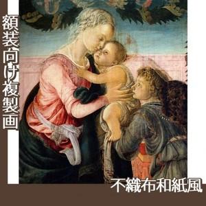 ボッティチェリ「聖母子と天使」【複製画:不織布和紙風】