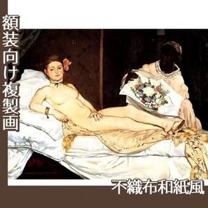 マネ「聖母子と天使」【複製画:不織布和紙風】