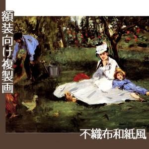 マネ「アルジャントゥイユの庭のモネ一家」【複製画:不織布和紙風】