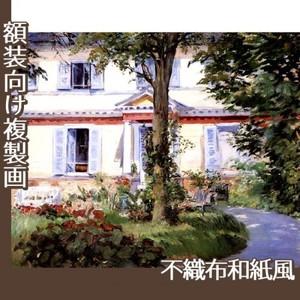マネ「リュエイユの家」【複製画:不織布和紙風】