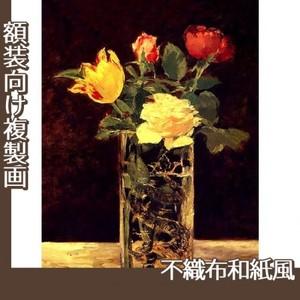 マネ「薔薇とチューリップ」【複製画:不織布和紙風】